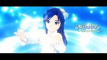 2011_07_10_05_ushiwakaP.jpg