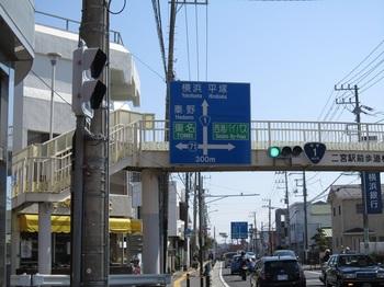 2012_04_30_10.jpg