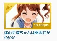 2015_10_31_01.jpg