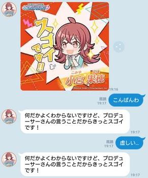 2018_05_07_02.jpg