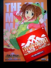 2011_01_10_omiyage.jpg