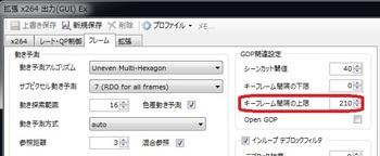 2014_08_23_01.jpg